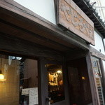 やじろべえ珈琲店 -