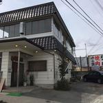 山ノ神焼肉店 - 【山ノ神】外観