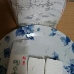 48908080 - 同じく卵白を使用した岡の雪