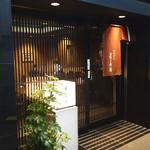 茅場町 長寿庵 - 地階入口