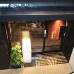 茅場町 長寿庵 - 1階から地階にある入口を見る