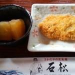石松 - 大根の煮物&魚のフライ
