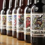 バー ルシール - 日本が誇るクラフトビール!ベアードビール!!
