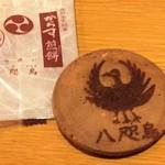 癒し処 からす屋 熊野本宮 - 料理写真:からす煎餅(30円)