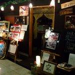 大阪産(もん)料理 空 - たこの看板が目印。