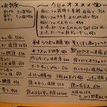 大阪産(もん)料理 空 - 早くビールが飲みたくなります!