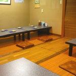 ちゃっぴー亭 - 座敷 テーブル並べ替え可能 !