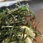 博多魚がし 海の路 - なんじゃ~?