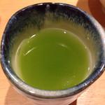 沼津海いち - 緑茶でフィニッシュ