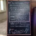 48932781 - レストラン入り口の看板