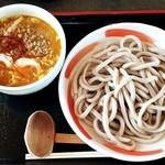 小平うどん - ごまみそ坦々麺 (400g) あつもり 全景
