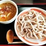 小平うどん - ごまみそ坦々麺 (400g) ひやもり 全景