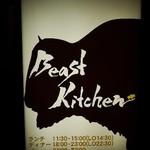 ビーストキッチン -