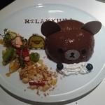 HARAJUKU BOX CAFE&SPACE - キイロイトリと新しいおともだちのチョコムース