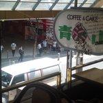 珈琲の青山  三宮西口店 - 二階からの風景駅前です。