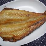 魚匠 - 料理写真:ホッケ