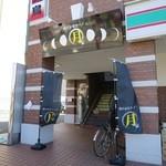横浜家系ラーメン 満月家 -