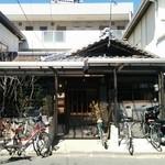 カワタ製菓店 -