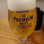 Kakitoshampankakibero - 生ビール