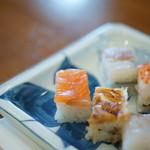 大〆 - 鮭(さけ)