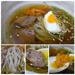 48947731 - ◆冷麺(ハーフ:650円)・・麺を含め全体的に量が少なめですが、並と100円しか変わりませんのに、                       ゆで卵が1/4と言うのは見た目がサミシイですね。(-_-;)