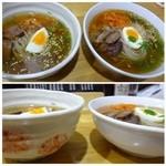 48947742 - 右:冷麺(並:750円)、左:冷麺ハーフ(650円)