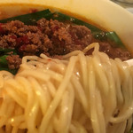 Chikuen - 麺のアップ