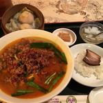 Chikuen - 台湾ラーメンのランチセット@700円