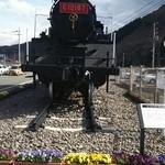 48956952 - 水郡線の機関車がお出迎え