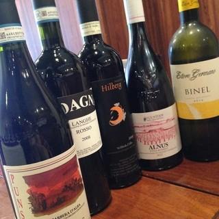 イタリアの個性豊かなワインがあなたのお越しを待っています♬