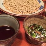 佐賀 雑穀 - 〆には蕎麦