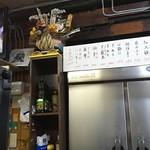 Yakitoriyamabuki -