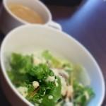 48964764 - サラダとスープ