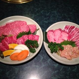 【特選】自慢の盛り合わせ!!和牛盛り・上肉7種盛り(塩)