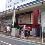 48966551 - 開店直前のお店