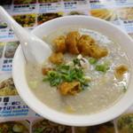 大食館 - 広東省お粥(70元)