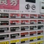 48966573 - 鉄板の左上ボタンを選択