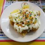 大食館 - パイナップル海老団子(150元)