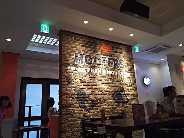 フーターズ 名古屋店