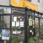 ラルブルアパン - 共通の出入り口の奥の、右が花屋さんで左がパン屋さん