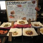 ラウンジ アンコムスト - 各県8つの料理