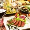 Callejero - 料理写真:肉盛りパーティー