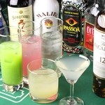 Bar NANA -
