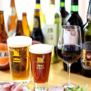 厳選!日本各地のクラフトビール