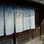 さつま芋Cafe -
