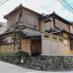Kyoutogiontempurayasakaendou - 南店の外観☆