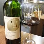 エルバ ダ ナカヒガシ - ワイン