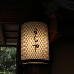 よーじやカフェ - 灯り☆