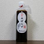 黄桜酒場 - 黄桜 生ぽんず☆