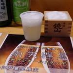 小江戸蔵里内 鏡山酒造 売店 - この日はプラカップで提供(普段はカクテルグラスです)